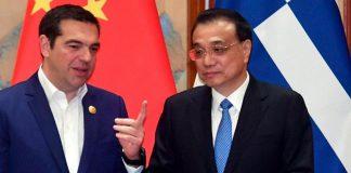 Οι Βρυξέλλες, το Πεκίνο και ο «μεταξωτός» Τσίπρας, Βαγγέλης Σαρακινός