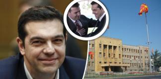 Ο Τσίπρας ανηφορίζει στα Σκόπια με τους μισούς υπουργούς του!, Σπύρος Γκουτζάνης