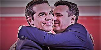 Συμφωνία των Πρεσπών: Μας έμειναν τα καλά λόγια..., Αλέξανδρος Τάρκας