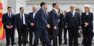 Ο Τσίπρας στα Σκόπια - Μία επίσκεψη με τρύπες, Νεφέλη Λυγερού