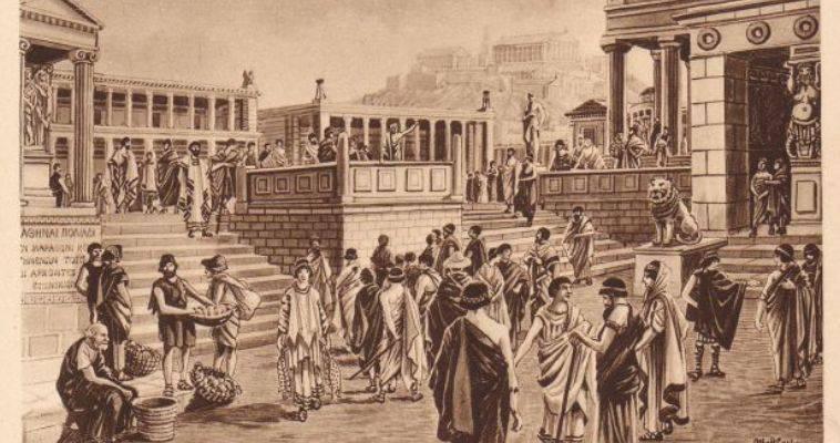Ο Δημοκρατικός Πατριωτισμός στον αρχαίο κόσμο, Λουκάς Αξελός