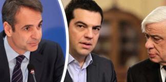 Σε πολιτικό παίγνιο εμπλέκει η ΝΔ τον Πρόεδρο - Επικοινωνία Τσίπρα-Παυλόπουλου, Σπύρος Γκουτζάνης