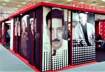 Δρόμοι ελπίδας στη 16η Διεθνή Έκθεση Βιβλίου Θεσσαλονίκης, Τζωρτζίνα Κουτρουδίτσου