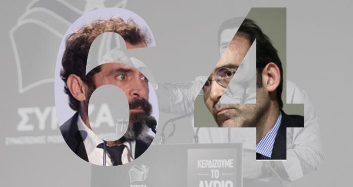 Τι δεν είπαν οι 64 στο μανιφέστο μετα-αλήθειας, Μάκης Ανδρονόπουλος