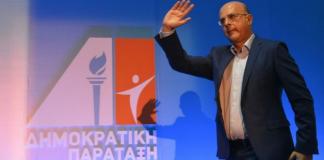 Ευρωεκλογές στην Κύπρο - Αλλού η θάλασσα κι αλλού το πλοίο!, Κώστας Βενιζέλος
