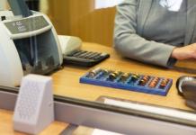 Η δεύτερη ευκαιρία σε τραπεζοϋπαλλήλους