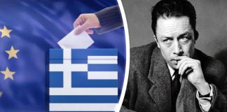 Οι ευρωεκλογές και το δίλημμα των Ελλήνων, Ηλίας Γιαννακόπουλος