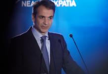 Αχίλλειος φτέρνα του Μητσοτάκη η νεοφιλελεύθερη ατζέντα του, Σπύρος Γκουτζάνης