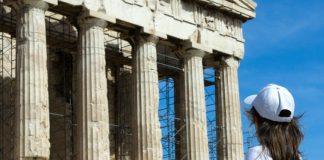 """""""Η Αθήνα έχει λόγους να υπερηφανεύεται για σένα;"""", Ηλίας Γιαννακόπουλος"""
