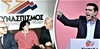 ΣΥΡΙΖΑ: Μια ήττα με ιδεολογικές ρίζες, Βασίλης Ασημακόπουλος