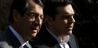 Τι θα ζητήσουν Τσίπρας-Αναστασιάδης από τους Ευρωπαίους σήμερα, Σπύρος Γκουτζάνης