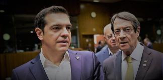 Ενδοευρωπαϊκή διελκυστίνδα για τα μέτρα κατά της Τουρκίας, Νεφέλη Λυγερού