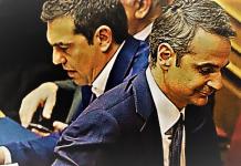 Πάμε προς παράταση του lockdown; – Το μήνυμα Μητσοτάκη και η κριτική Τσίπρα