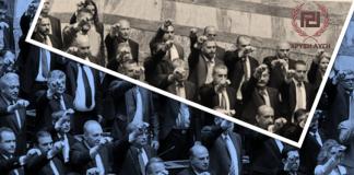 Η αντεπίθεση του παραδοσιακού στον μεταμοντέρνο συντηρητισμό και η άνοδος της Ακροδεξιάς, Κώστας Μελάς