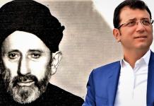 Έχει σημασία που ο παππούς Ιμάμογλου πολέμησε με τον Κεμάλ;, Βλάσης Αγτζίδης