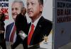 Η μάχη για την Κωνσταντινούπολη - Πως θα αντιδράσει ο Ερντογάν, Κώστας Βενιζέλος