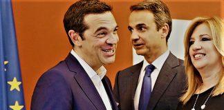 Νεοαποικιοκρατία, η κοινή μετεκλογική ατζέντα ΝΔ-ΚΙΝΑΛ-ΣΥΡΙΖΑ, Πέτρος Πιζάνιας