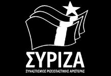 Το τέλος του ΣΥΡΙΖΑ και η ανάγκη νέας Μεταπολίτευσης, Γιάννης Μαύρος