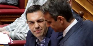 Τσίπρας: Αδιέξοδος ο κατευνασμός έναντι της Τουρκίας