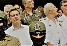 Τα εθνικά θέματα στην προεκλογική ατζέντα βάζει ο Τσίπρας, Σπύρος Γκουτζάνης