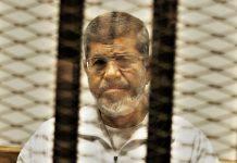 """Μοχάμεντ Μόρσι - το άδοξο τέλος του """"Ερντογάν της Αιγύπτου"""", Γιώργος Λυκοκάπης"""