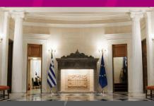 Ο θεσμός της προσυπογραφής και η σχέση μεταξύ ΠτΔ και Κυβέρνησης