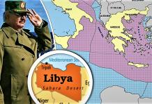 """""""'Αμεση"""" επανάληψη των πετρελαϊκών εξαγωγών στη Λιβύη ζητούν οι Αμερικανοί"""