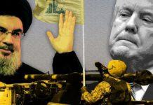 """Το κρυφό φλερτ των Αμερικανών με τους """"διαβόλους"""" της Χεζμπολάχ, Γιώργος Λυκοκάπης"""