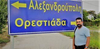 «Είμαστε ακρίτες φρουροί» - Ένα άλλο μήνυμα από τον πρόεδρο Ελλήνων Μουσουλμάνων, Μελαχροινή Μαρτίδου