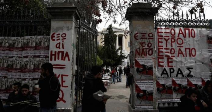 Ποιοι σκότωσαν το πανεπιστημιακό άσυλο, Σταύρος Λυγερός