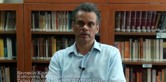 Ο διορισμός της δικαστικής ηγεσίας από την κυβέρνηση ΣΥΡΙΖΑ: Ο ρόλος του ΠτΔ