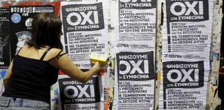 """Τα ιστορικά """"Όχι"""" και τα καθημερινά """"Ναι"""", Ηλίας Γιαννακόπουλος"""