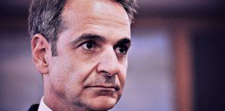 """Οι """"έξι αλήθειες"""" του Κυριάκου και οι """"φτωχοί συγγενείς"""" της αντιπολίτευσης, Όθωνας Κουμαρέλλας"""