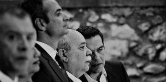 """Πως οι """"νεο(κωλο)έλληνες"""" θα ξαναγίνουν Έλληνες, Γιώργος Καραμπελιάς"""