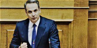 Στη σκιά των προγραμματικών δηλώσεων, Αντώνης Παπαγιαννίδης