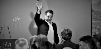 Ανέφικτη και απρόσφορη η κατάργηση του ασύλου, Γιώργος Σωτηρέλης