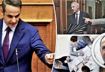 Στο φουλ η Βουλή για την αλλαγή λειτουργίας του Κράτους, Βαγγέλης Σαρακινός