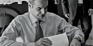 """Με σύνθημα """"Ανάπτυξη και επενδύσεις""""ο πρωθυπουργός στη ΔΕΘ, Σπύρος Γκουτζάνης"""