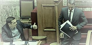 """""""Εμφύλιος"""" χαμηλής έντασης - Προς μια """"Ελλάδα χωρίς Έλληνες"""", Δημήτρης Κωνσταντακόπουλος"""