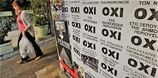 Το 20% της κεντροαριστεράς που δεν θα μπει στη Βουλή, Αντώνης Κοκορίκος