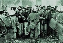 Πανεπιστημιακό άσυλο - Κύριοι καθηγητάδες, δυστυχώς έχει ήδη καταργηθεί, Όθων Κουμαρέλλας