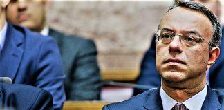 Στις Βρυξέλλες ο Έλληνας υπουργός Οικονομικών για το Eurogroup