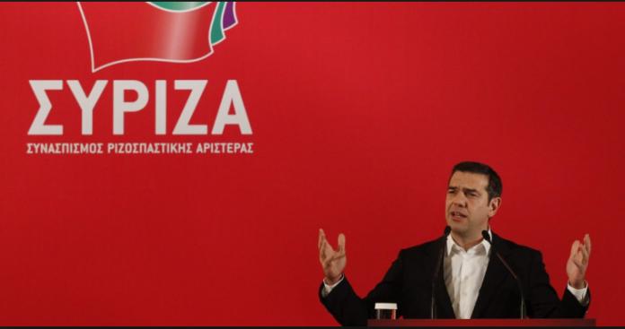 ΣΥΡΙΖΑ: Κατώτατο μισθό στα 533 ευρώ σχεδιάζει η κυβέρνηση