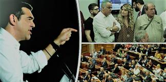"""Ο άτυπος """"εμφύλιος"""" στο εσωτερικό του ΣΥΡΙΖΑ, Νεφέλη Λυγερού"""