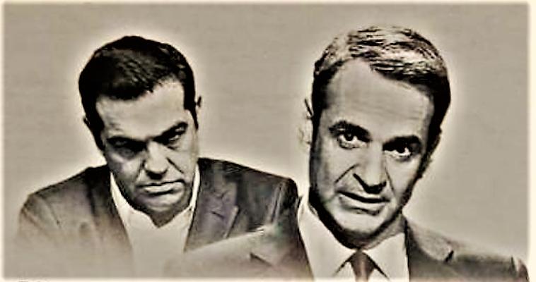 ΣΥΡΙΖΑ - Απέφυγε να ζητήσει κυρώσεις ο πρωθυπουργός