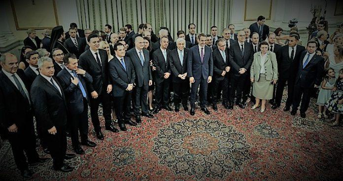 Πρωθυπουργοκεντρικό σύστημα με κυβέρνηση