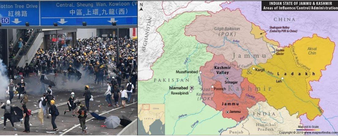 Χονγκ Κονγκ και Κασμίρ, τα δύο καυτά μέτωπα της κινεζικής υπερδύναμης. Γιώργος Λυκοκάπης