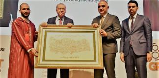 Ευρωπαϊκά χρήματα σε υπηρεσία κατασκοπείας του Ερντογάν!, Βαγγέλης Γεωργίου