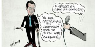 Οι Ελληνοκύπριοι κομιστές των τουρκικών εκβιασμών, Κώστας Βενιζέλος