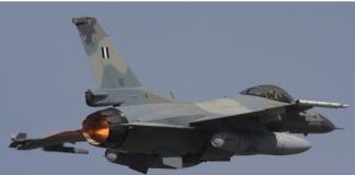 Ελληνικά F-16 για την Κροατία - Ευκαιρία των ΗΠΑ για στήριξη της Ελλάδας με έργα